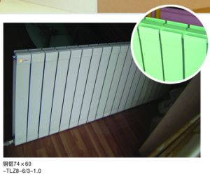 New Design Water-Heated Copper-Aluminum House Central Heating Radiators