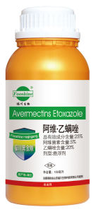 Hot Agrochemical Insecticide Formulation Sc of Etoxazole 20%+ Avermectin 5% pictures & photos