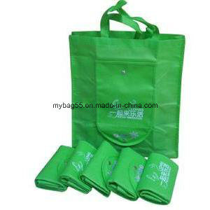OEM Order Promotional Folding Non-Woven Shopping Bag pictures & photos