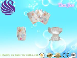 A Grade Disposable Baby Diapers with Cheap Price pictures & photos