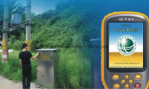 Gis Surveyor for Electric Power (Q Series)