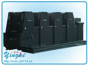 Four Color Offset Printing Machine for Catalogue Yh-456 pictures & photos