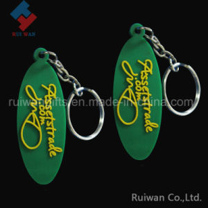 3D Motorcycle Soft PVC Keyring for Promotional Gift pictures & photos