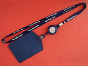 Silk Screen Lanyard (SSL-012)