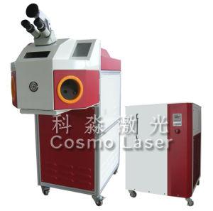 Metal Repair Laser Welding Machine