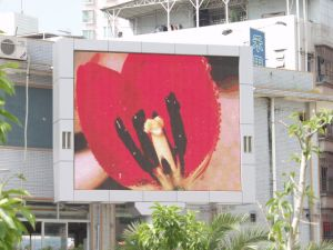 Outdoor Full Color Rental LED Display Hire P8 DIP