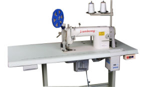Single Sequin Sewing Machine (JH8500-15)