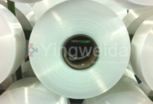 Nylon 66 POY pictures & photos