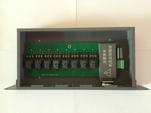 Mc-2002 Conference System Central Control System Power Control pictures & photos