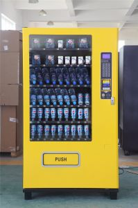 Best-Seller Vending Machines pictures & photos
