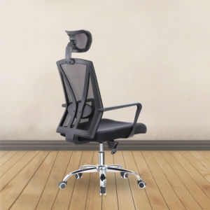 China Heated Office Recliner Green Mesh Chairs