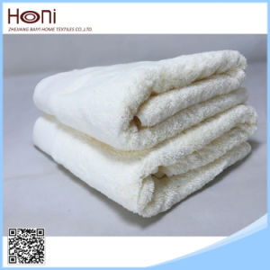 China Supplies Soft Assured Quality Cotton Towel Bath Towel Towel Set with Different Colors