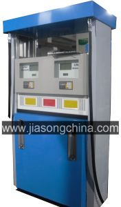 Electric Fuel Dispenser Pump (Q type) pictures & photos