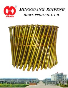 "Round Head, Flat Type, 3-1/2"" X. 120"", Smooth Shank, Bright, 15 Degree Wire Collated Framming Nails, Coil Nails pictures & photos"