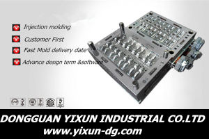 Professional OEM Car Air Fan Plastic Injection Mould pictures & photos