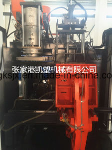 Fully Automatic 5L Double Station Blow Molding Machine pictures & photos