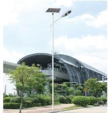 Solar Lighting Solution Ce CCC Certification Approved Aluminium Solar Street Light
