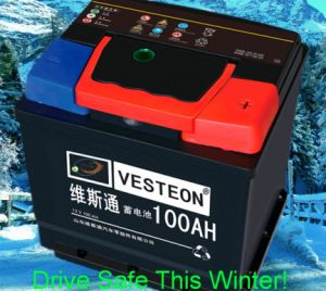 China 12V Mf Cheap Car Battery
