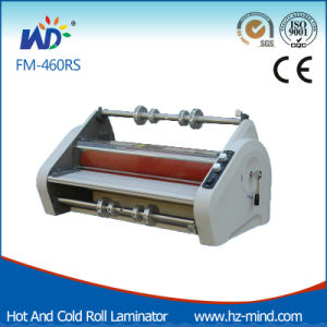 Professional Manufacturer (FM-460RS) Double Side Laminating Cold and Hot Roll Laminator pictures & photos