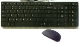 Combo Wireless Chocolate Keyboard Mouse pictures & photos