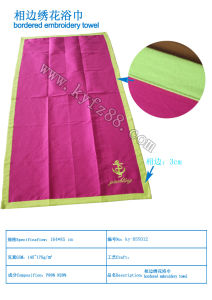 Contrast Color Microfiber Beach Towel with Embroidered