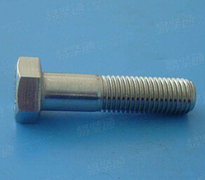 Carbon Steel Heavy Hex Bolts for ISO4014 pictures & photos