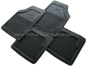 Rubber & PVC Car Mat (YS067)