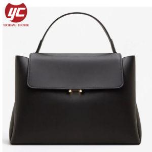 China Plain Women High Quality Tote Bag High-End Bag - China Ladies ... b742da57e2