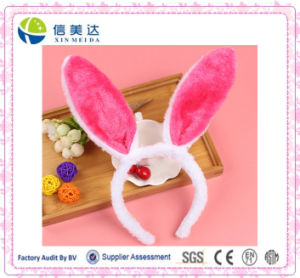 Cute Plush Rabbit Ear Headwear /Sexy Rabbit Cosplay Costume