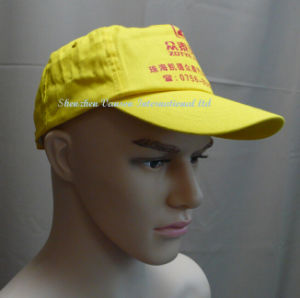 China Cheap Election Baseball Cap pictures & photos