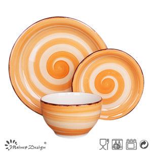 18PCS Ceramic Dinnerware Set Handpainted Spinwash Design  sc 1 st  Changsha Happy Go Products Developing Co. Ltd. & China 18PCS Ceramic Dinnerware Set Handpainted Spinwash Design ...