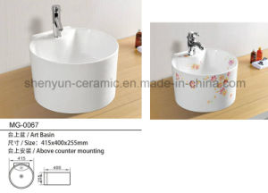 Porcelain Washbasin Color Ceramic Basin (MG-0067) pictures & photos