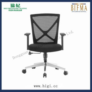 Multi Specification Configuration Exquisite Commercial Office Chair
