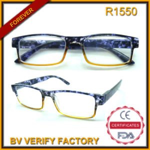 R1550 Colorful Plastic Mens Cheap Reading Glasses pictures & photos
