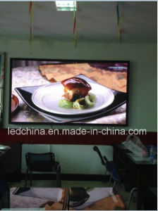 P2.5 Indoor High Definition Video LED Display
