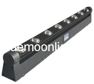 Beam Light Bar