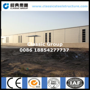 Wholesale Quality Warehouse