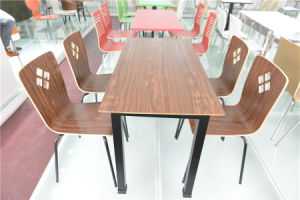 Classic Rectangle Wood Table and Chair for Restaurant (FOH-CXSC51)