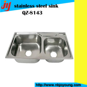Household Smart Stainless Steel Sink