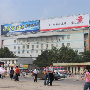 Citysize Ads Carrier in Commerce Area Advertising Billboard with Wall Mounted Hanging pictures & photos