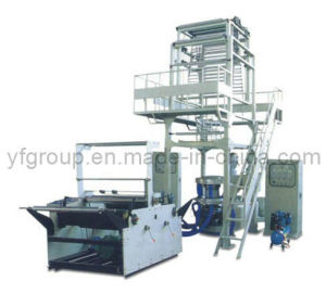 Double-Layer Coextrusion Film Blowing Machine (SJ-FM42*2/750)