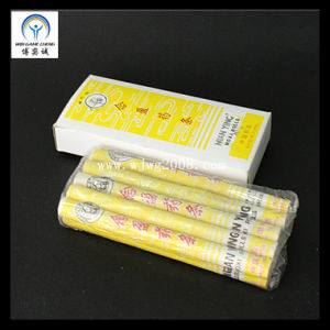 Nien Ying Moxa Rolls (B-5D) Acupuncture pictures & photos