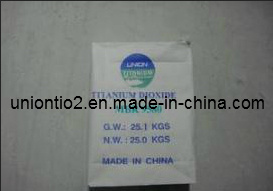 Rutile Type Titanium Dioxide Mbr9570 pictures & photos
