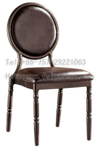 2015 Fashion Chair/Aluminium Chair \Banquet Chair (AC-1065)