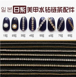 Gold Silver Bead Line Chain Acrylic Gel Nail Art False Tips Decoration Set