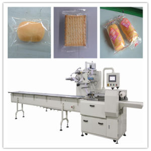 Pie Packaging Machine (SFC 450) pictures & photos