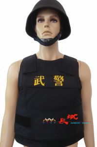 Nij Iiia Level Kevlar Bullet Proof Vest for Police