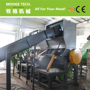 PP PE film Crusher cutting knives pictures & photos