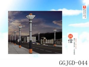 Ggjgd-044 IP65 30-210W LED Landscape Light pictures & photos