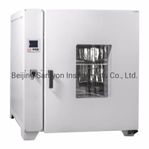 Heated by Infrared Quartz Tube, Far Infrared Fast Drying Oven